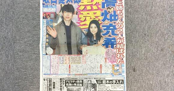 【エンタメ画像】《ととおねえちゃん共演》高畑充希と坂口健太郎が熱愛ってよ♪♪♪♪♪♪♪