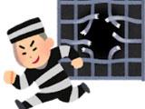 【画像】 社員寮の食事が刑務所より酷いんだが・・ 告発画像に衝撃走るww
