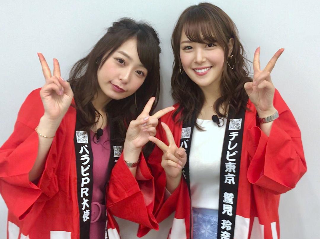 【話題】テレ東の鷲見アナ、TBS宇垣アナと美女2ショット!!※画像あり