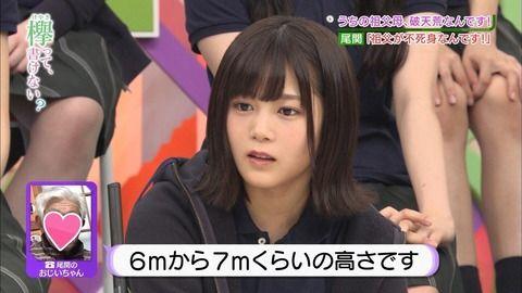 【欅坂46】尾関がかわいくなってる!と各所で話題にwww