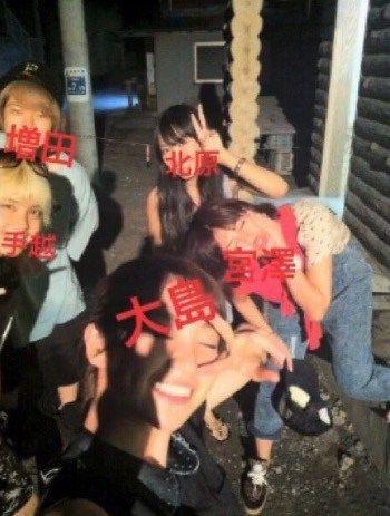 【エンタメ画像】《手越と北原が●●で××?》手越と北原里英、大島優子、宮澤佐江、NEWS増田の○○写真流出ってよ♪♪♪♪♪♪♪