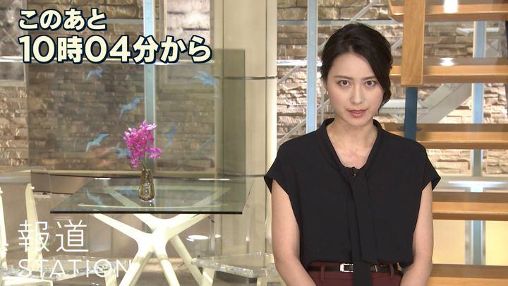 小川彩佳 報道ステーション (2018年07月26日放送 21枚)