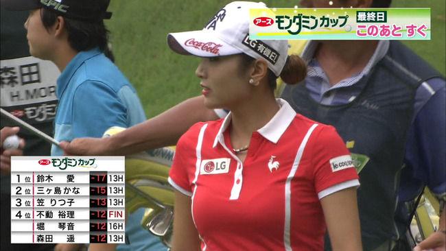 【画像】ゴルフ・アースモンダミンカップのおっぱいエロ目線キャプwww