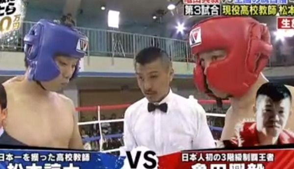 【エンタメ画像】【これはやらせ?】亀田に勝ったら1000諭吉 グローブのサイズが違うってよ。。。。。。。