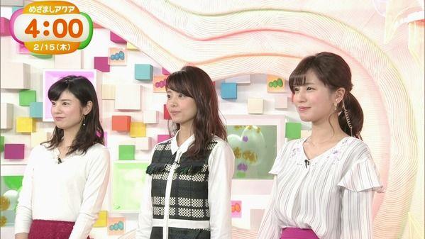 【画像】今日の曽田麻衣子さんと宮澤智さんと堤礼実さん 2.15