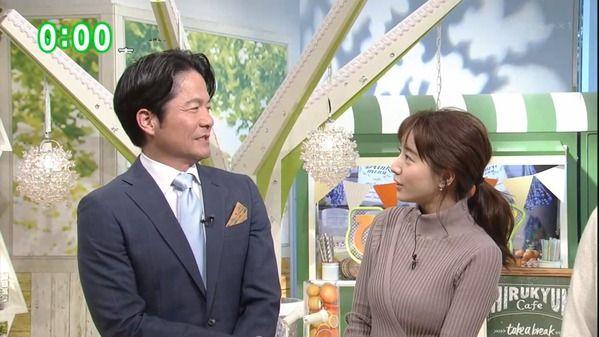 【画像】今日の田中みな実さん 11.14