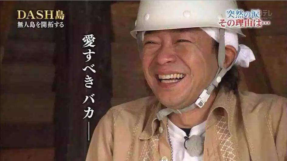 【エンタメ画像】【エスエムAPに続き】くすぶるTOKIO解散説ってよ♪♪♪♪♪♪♪