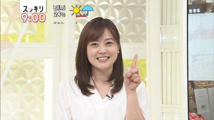 水卜麻美 スッキリ (2018年09月13日放送 25枚)