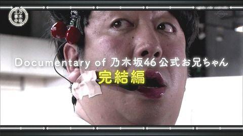 【乃木坂46】乃木中の『ヒム子密着』ハイライトまとめ!みんなはどこが気になった?
