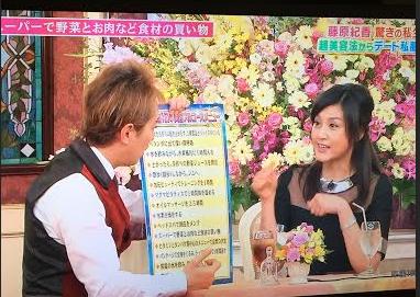 【エンタメ画像】《これはいやだ》「エスエムAP×エスエムAP」最終回ゲストは藤原紀香ってよ!!!!!!!!!!!!!!!!!!!!!