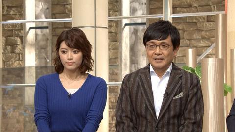 テレ朝・三谷紬アナの控えめにしても目立ってしまう胸元。