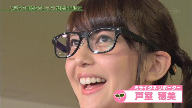 【画像】フリーアナ戸室穂美さん、おっぱい、お尻が大きくてめっちゃ可愛いwww