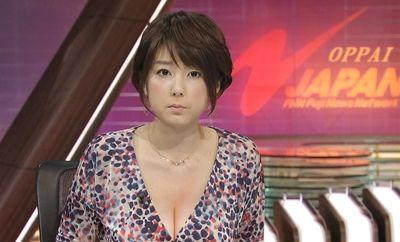 【エンタメ画像】《女子穴》フジテレビ・秋元アナが不倫で別居中ってよ!!!!!!!