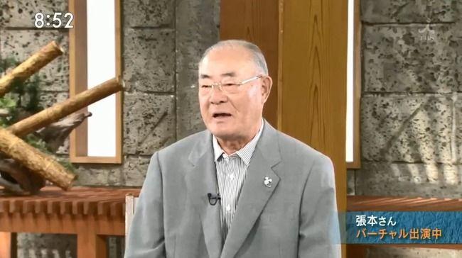 張本勲氏、ロッテ1位の佐々木朗希に「ロッテも立派な球団。入って磨いて…、どこでも行けます」