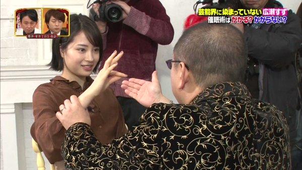 【エンタメ画像】【放送事故】日本屈指の催眠術師、広瀬すずにかからずってよ♪♪♪♪♪♪♪