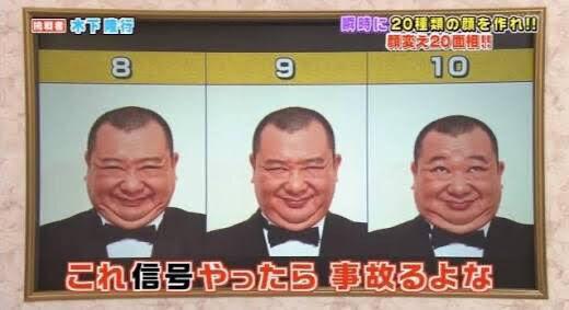 【画像】松本人志さん、やっぱり天才だったwww
