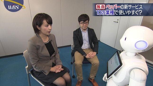 相内優香アナ ワールドビジネスサテライト