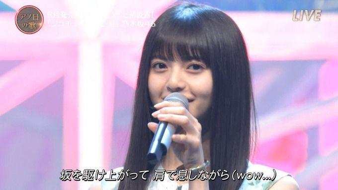 乃木坂46新曲「ジコチューで行こう!」いきなり披露キタ━━━━゚∀゚━━━━