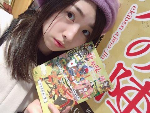 【AKB48】さっほーからお知らせキタ━━━(゚∀゚)━━━!!【岩立沙穂】
