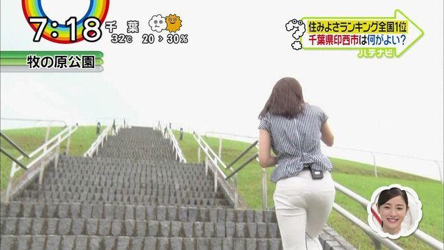 森遥香(ZIP!キャスター) ピタパンで階段登ってパンツが透ける!!