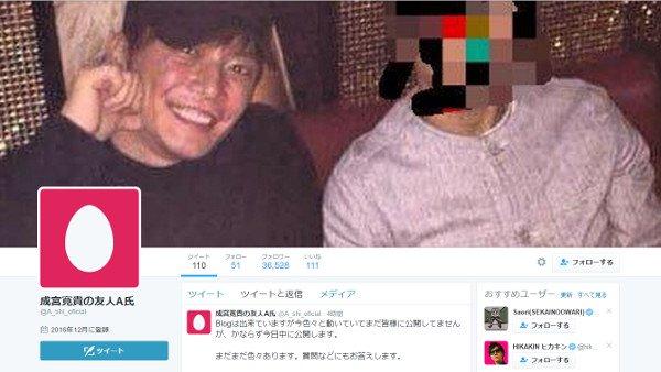 【エンタメ画像】《どうなる?》成宮寛貴さんの親友「A氏」のブログ公開を巡る不穏な動きってよ!!!!!!!!!!!!!!