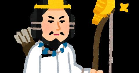 室町時代から江戸時代の天皇って