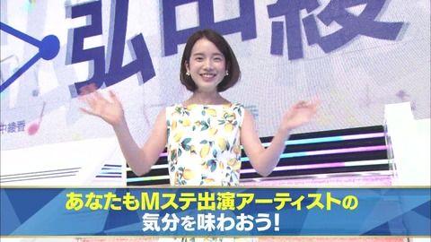 弘中綾香アナのムッチムチなノースリ二の腕。