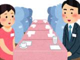 38歳婚活女性、42歳公務員を紹介されるも「見た目が中年そのものでお断りしました」 意見を求めるも賛否両論