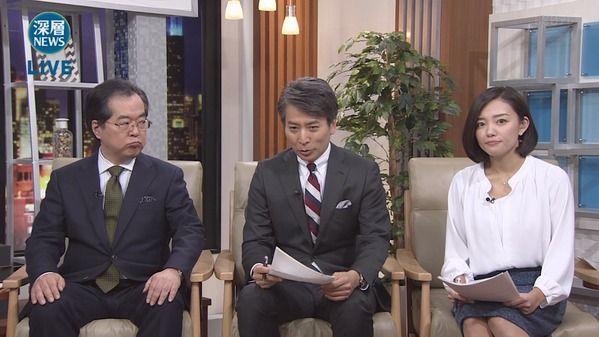 【画像】元CBCの阿部優貴子さん 2.14