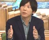 「メディアの手法はセクハラを生みやすい」 古市憲寿氏の発言にスタジオ緊迫ww