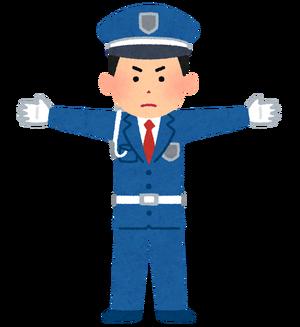 【あの人は今】元SMAP・香取慎吾さん、NHKの警備員に止められた模様・・・