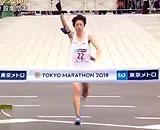 【動画】 東京マラソン 設楽悠太が16年ぶり日本記録更新の快挙! 1億円ボーナスゲット!