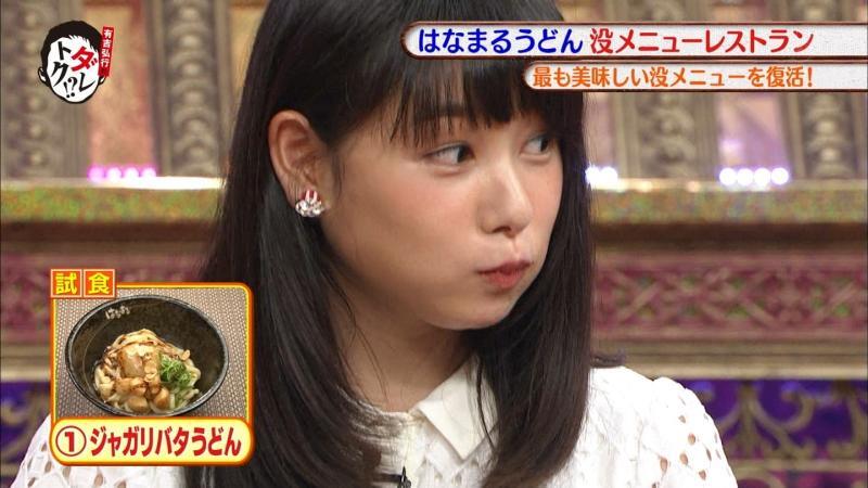 【画像】桜井日奈子 うどんを食べる ダレトク 170818