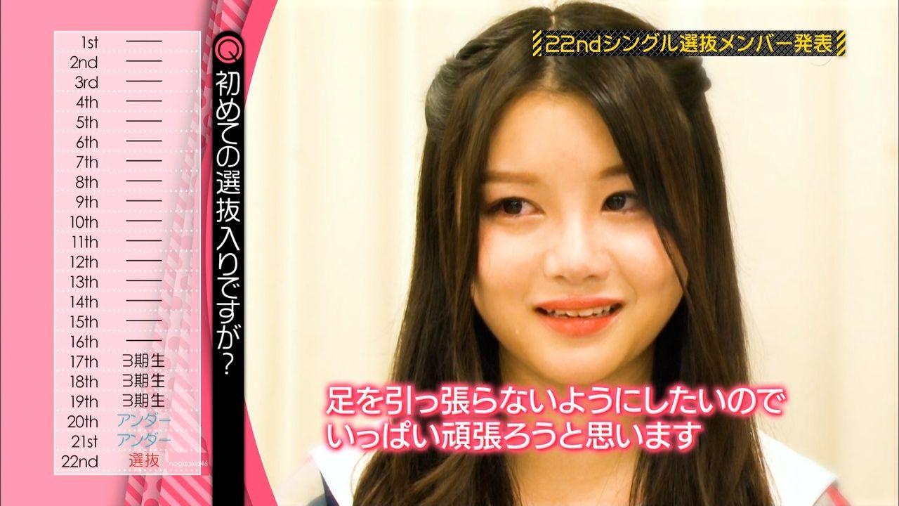 【乃木坂46】22ndシングルで初選抜の伊藤理々杏、影薄すぎ