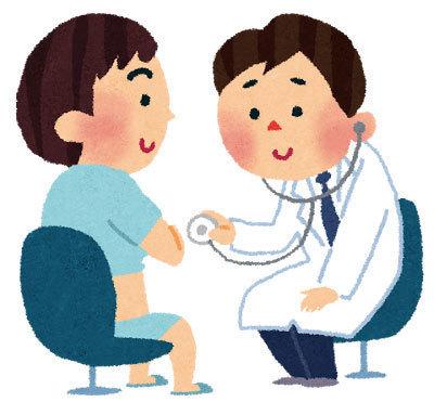 俺「最近喉渇くなぁ病院行くか」医者「……糖尿病ですね」俺「な、治りますよね?」医者「まぁ、大丈夫ですよ」俺「……」←その後の会話w