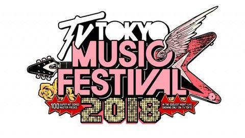 『テレ東音楽祭』に SKE48 出演キタ━━━(゚∀゚)━━━!!