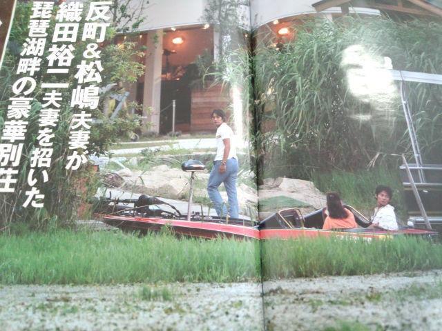 【エンタメ画像】《これは意外》織田裕二、妻と一緒に反町既婚男性妻別荘へ出かけるってよ★★★★★★★