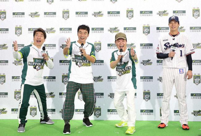 山田哲人「日本シリーズは巨人に頑張ってもらいたい」