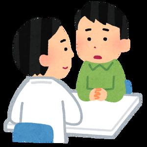 【悲報】哀川翔さん、医者から余命宣告された模様・・・・