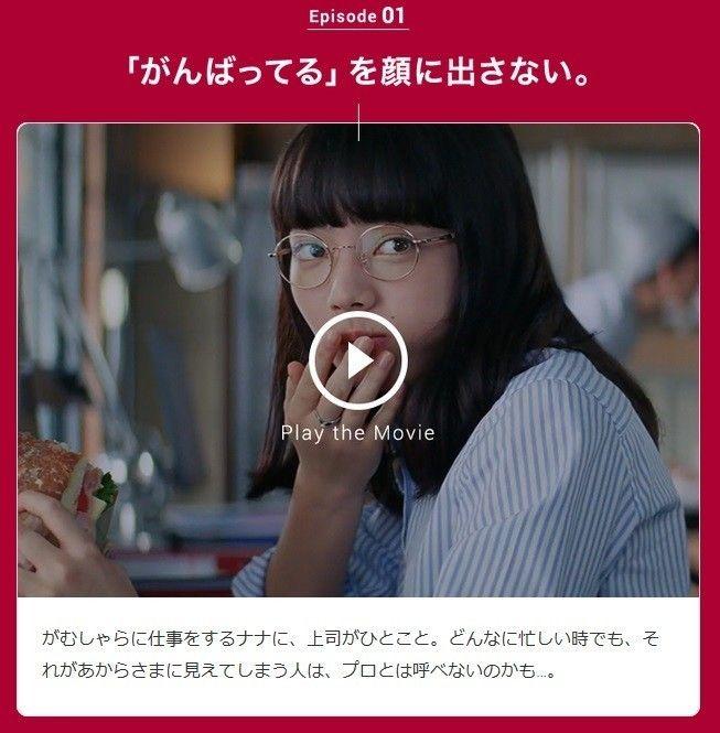 【エンタメ画像】《炎上》資生堂のCM、「不快」「女性差別」との批判受け放映中止ってよ!!!!!!!!!!!!!!!!!!!!!