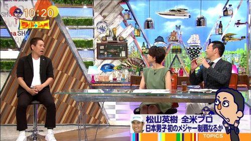 秋元優里 なま足美脚 ワイドナショー 2017年08月13日