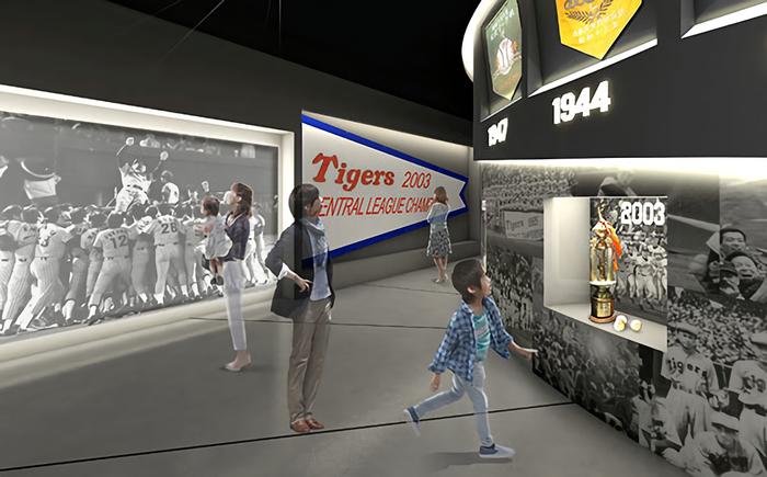 阪神 甲子園歴史館の2021年のリニューアル計画概要発表 揚塩球団社長「2020年の優勝ペナントをお披露目したい」