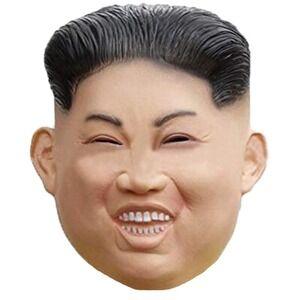 【悲報】北朝鮮「安倍は白痴、奇形児、低能児」←これ・・・・