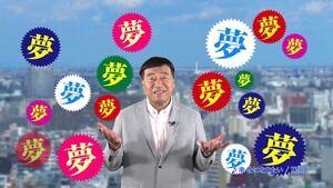 【速報】夢グループオリジナルゲルクッション購入の結果wwww