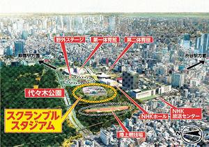 <渋谷スクランブルスタジアム構想>民間主導で代々木公園内に多目的に使えるサッカースタジアムの建設を目指すことを発表!