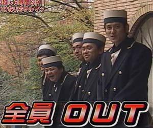 【朗報】大晦日「笑ってはいけない」に稲垣吾郎、草なぎ剛、香取慎吾が揃って出演ってよwwww