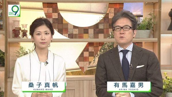 【画像】今日の桑子真帆さん 5.17