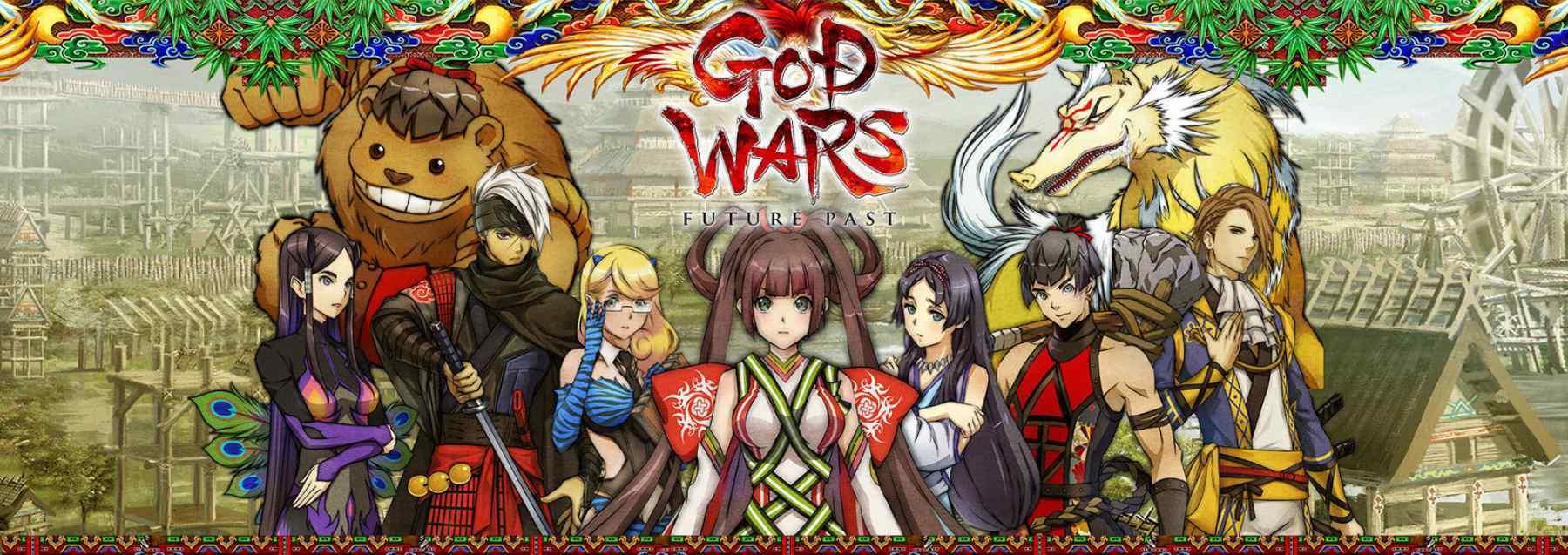 【朗報】『GODWARS』完全版がSwitchマルチで発売決定!!