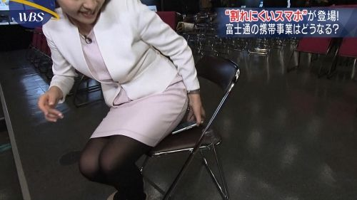 相内優香 黒パンスト画像 WBS 2017年12月05日
