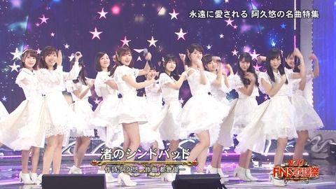 【画像】FNS歌謡祭の指原莉乃エロすぎwwwwww